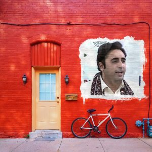 Wall of Bilawal Bhutto