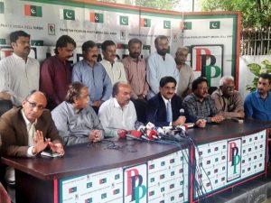 PPP Leadership in Prees Meeting