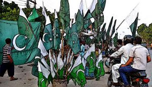 Jashan e Azadi of Pakistan
