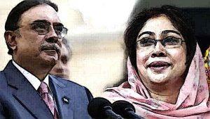 Asif Ali Zardari and Faryal Talpur