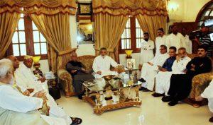 Anti PPP Alliance
