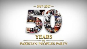 50 Years of PPP