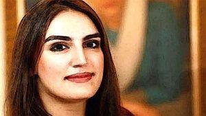 Bakhtawar Bhutto Zardari Photo