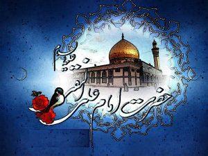 Hazrat Ali Mosque