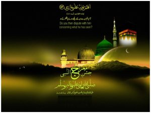 Shab e Meraj HD Photo