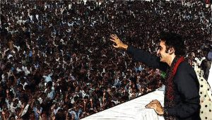 Bilawal Butto in Hyderabad