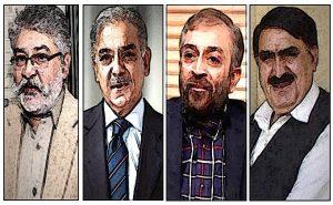 Leadership of Pakistan