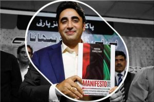 Bilawal Bhutto with PPP Manifesto