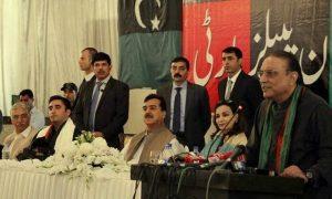 Asif Ali Zardari on Party Meeting