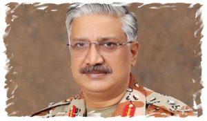 DG Rangers Sindh Portraite
