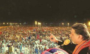 Ali Qazi in Election Mode