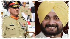 Pakistan Army Chief and Najot Singh Sidduh