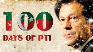 Imran Khan Government 100 Days