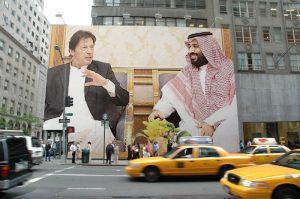 Imran Khan and Muhammad bin Salman Bilboard