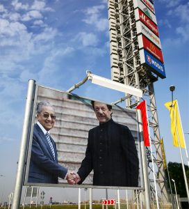 Mahathir Muhammad and Imran Khan Bilboard