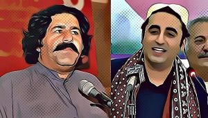 Bilawal Bhutto and PTM Leadership