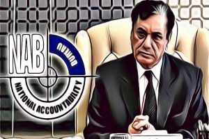 Javaid Iqbal Chairman of NAB Pakistan