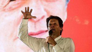 Imran Khan Address the Party