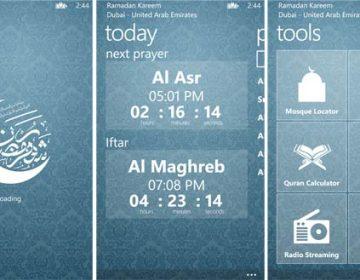 Ramadan Kareem App