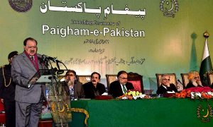 Paigham e Pakistan Launching Ceremony