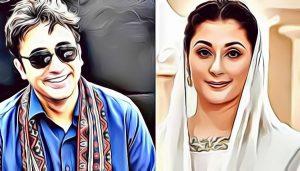 Bilawal Bhutto and Mariam Nawaz