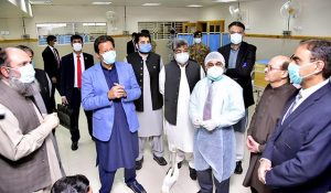 Imran Khan Corona Virus Hospital