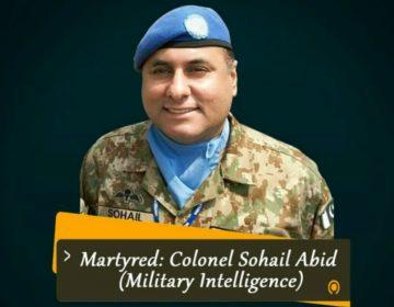Colonel Sohail Abid Shaheed