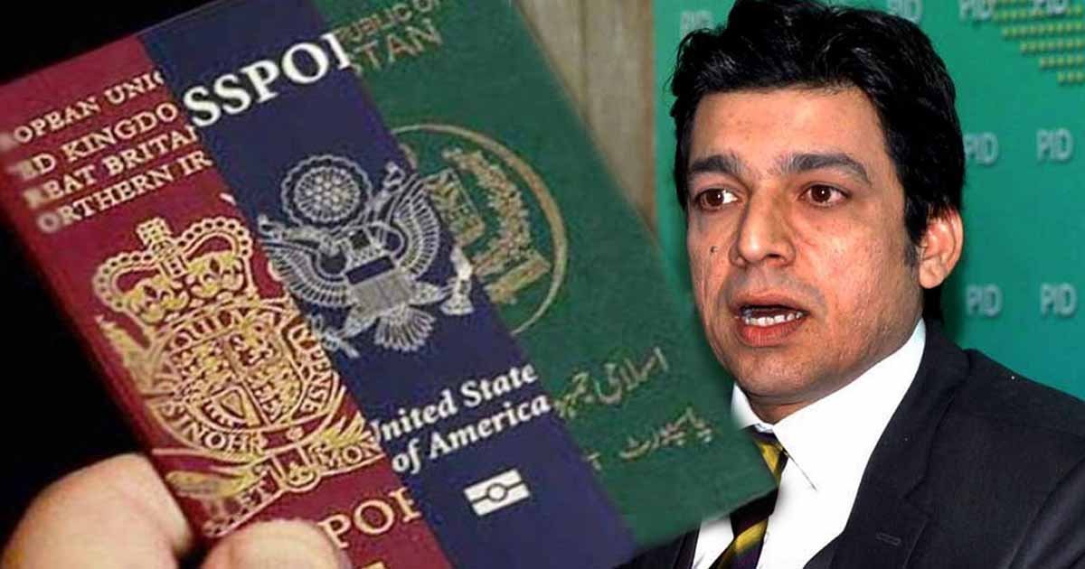 Dual Nationality Faisal Vawda