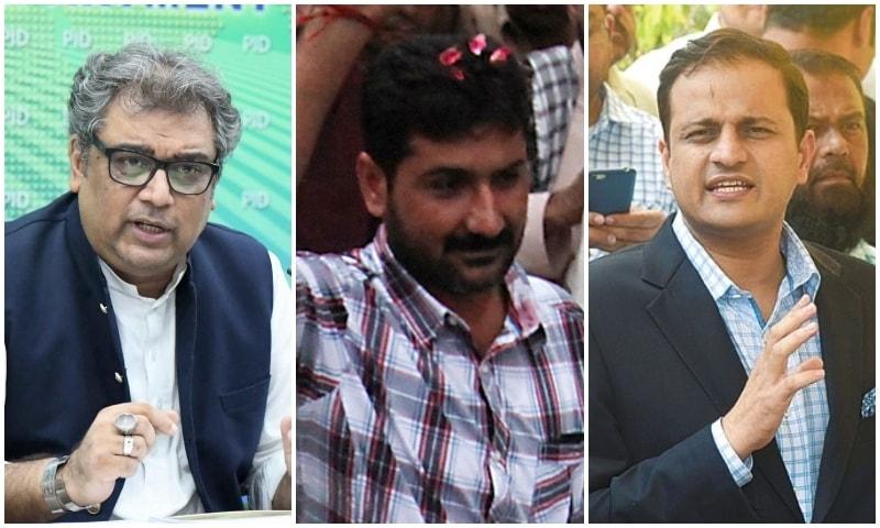 JIT Reports Uzair Baloch Ali Zaidi
