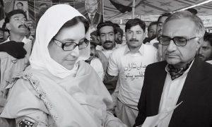 Mir Hazar Khan Bijarani Death