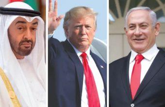 Israel And UAE Agreement