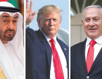 Israel And UAE Agreement