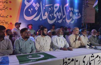 Haqooq e Karachi March Power Show