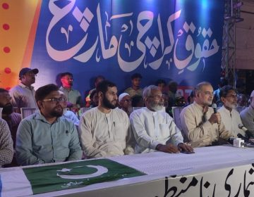 Haqooq e Karachi March Power Show