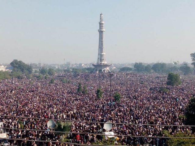 Khadim Rizvi Janaza on Minar-e-Pakistan Lahore